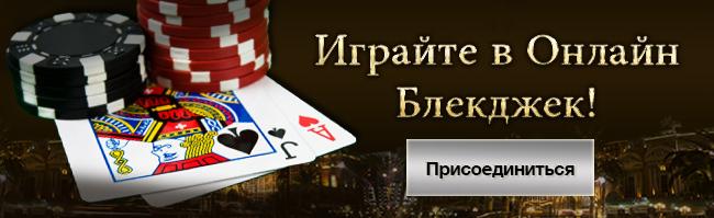Play online slot!